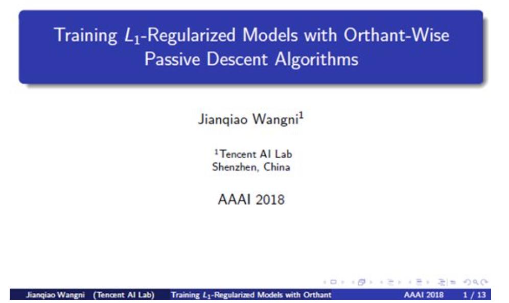 腾讯AI Lab AAAI18现场陈述论文:用随机象限性消极下降算法训练L1范数约束模型