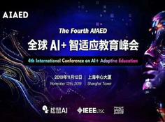 为什么需要人工智能和个性化教育?第四届AIAED全球AI+智适应教育峰会给你答案