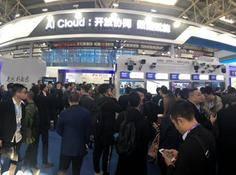海康威视推出「Hikvision AI Cloud」全系平台方案   安博会2018
