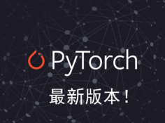 PyTorch 1.6来了:新增自动混合精度训练、Windows版开发维护权移交微软