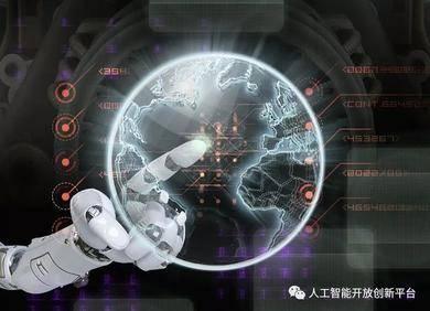 人工智能中的知识表示及应用特点