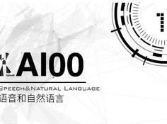 机器之心「AI00」二月最新榜单:新增赛灵思、Argo AI和Gamalon