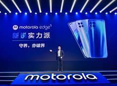 全球首发骁龙870处理器,新锐实力派motorola edge s发布