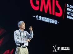 GMIS 2017大会汪德亮演讲:基于深度学习的语音降噪技术