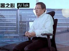 对话百度IDL院长林元庆:击败最强大脑王昱珩背后的技术是什么?