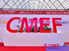 CMEF 2019秋展:巨头缺席,国产替代、智能、4K、小型便携化仍是主旋律