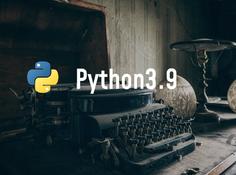 Python 3.9来了!这十个新特性值得关注