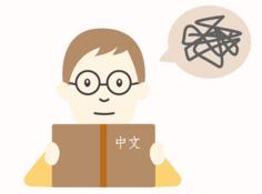 想要训练中文NLP模型却苦于没数据?是时候支持开源中文了