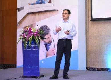 云知声副总裁李霄寒:面向物联网的 AI 芯片的设计与思考