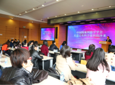 中国图象图形学学会石青云女科学家科技沙龙在北京成功举办