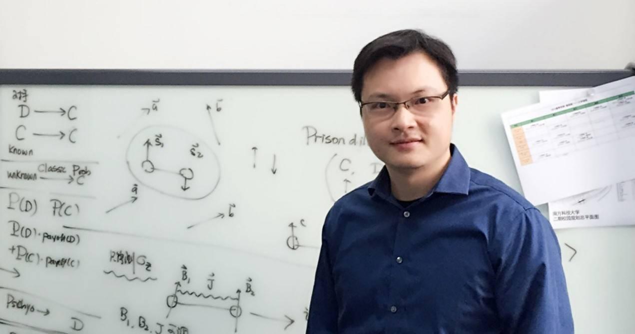 南科大翁文康:「量子霸权」的基础概念和可行方案