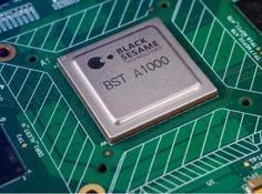 两颗芯片算力逼近特斯拉,「华山二号」首款落地车型明年底量产