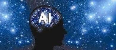 学AI哪家强?清华全球第1,Top5中有这3所中国高校