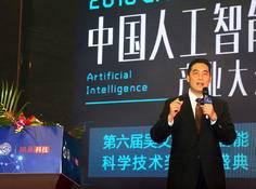 人工智能时代,硬件、算法、行业怎么变?这里是英特尔中国研究院院长的答案