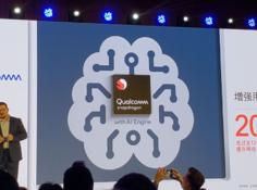 推出骁龙710,布局5G生态:高通展示最新AI领域发展计划