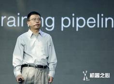 腾讯AI Lab西雅图实验室负责人俞栋:语音识别领域的现状与进展