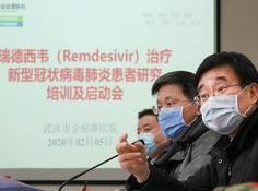 网传「试验结果」被辟谣,瑞德西韦能否成为「新冠病毒特效药」还需时间验证
