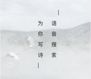 自动写诗 PK 古代诗人:百度「为你写诗」技术深度揭秘