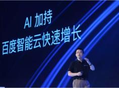 云服务市场进入新阶段,百度智能云如何运用「云+AI」赋能产业发展?