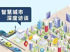 城市规划师的新征程:用数据思维唤醒城市的「智商」与「情商」