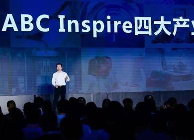 """洞察了真正的""""智能未来"""",百度云ABC如何为主导""""第四产业""""谋局?"""
