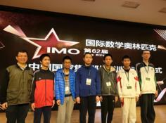 中国队喜提六枚金牌,实现IMO团队三连冠:王一川拿下全场唯一满分