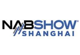 2018 NAB Show Shanghai:约您揭秘爆款影视作品幕后黑科技