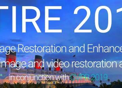 漂亮!商汤EDVR算法获NTIRE 2019 视频恢复比赛全部四项冠军,代码将开源!