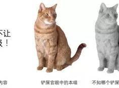 GAN眼中的图像翻译(附神奇歌单)