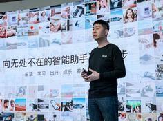 小度推出首款智能学习平板,发布全屋智能解决方案