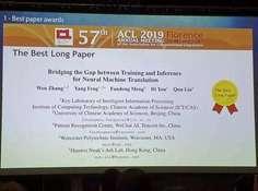 微信AI 9篇论文入选ACL 2019,最佳长论文奖榜上有名