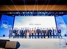 「WAIC 开发者生态」在临港重磅启动,15家人工智能领军企业联合发起
