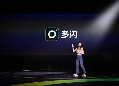 5G时代的视频社交,抖音推出全新产品多闪