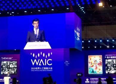 WAIC 2019 | 商汤创始人汤晓鸥:中国原创要求不高,就是给点阳光就灿烂!