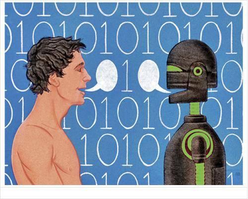 「人机自然交互技术」的趋势与挑战