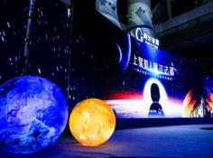 阿尔法蛋2019新品沟通会在京召开,三款智能教育新品悉数亮相