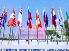 世界人工智能大会揭示五大医疗AI发展趋势,商业化、审批、价值医疗、医学转化等仍是会议焦点
