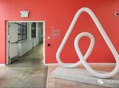 看照片挑民宿:Airbnb如何重新训练ResNet50,实现房间图片分类优化