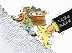 @所有中小企业:苏州上海北京广东出手,返工减压政策来啦