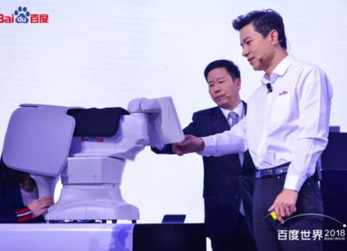 落地三大产业,深耕两个领域,百度 AI 的这一年 | 李彦宏的第五次乌镇行