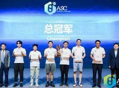 暨南大学首次问鼎ASC世界超算大赛!清华获亚军,中山大学再破计算性能纪录
