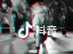 抖音收购英国音乐AI初创,短视频自动配乐不是梦