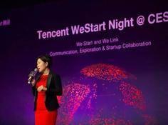 项目总估值从70亿到150多亿,成功运营首期的腾讯AI加速器正招募第二期