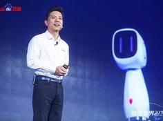 李彦宏发布「百度无人驾驶挖掘机」,中国首款L4自驾车明年量产