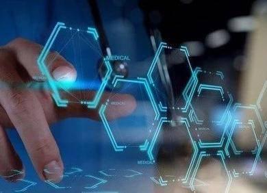 药监局发布医疗AI产品审批要点,人工智能企业是否准备就绪?
