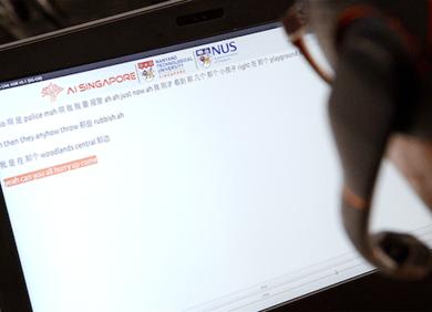 语音识别重大突破!快商通&新加坡国立大学联合论文入选ACL 2020