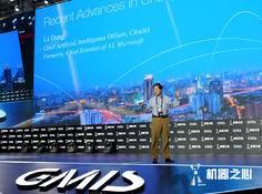 GMIS 2017大会邓力演讲:无监督学习的前沿与SPDG方法的优良性