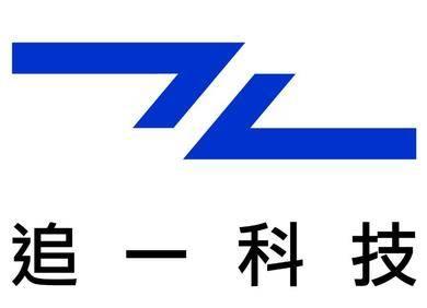 从通用型到业务型,中文大模型时代下NLP预训练的创新与实践