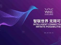 报名倒计时!2019世界人工智能大会·极链开发者日与你共探未来视界观!