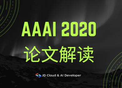 京东商城背后AI技术揭秘(二)——基于商品要素的多模态商品摘要